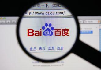 虫眼鏡を通してみる中国のインターネットサービスBaidu