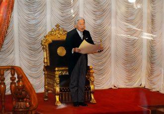 日本国天皇陛下の国会開会宣言