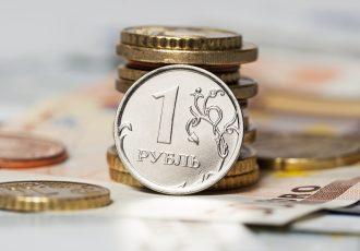 ロシアの通貨ルーブル