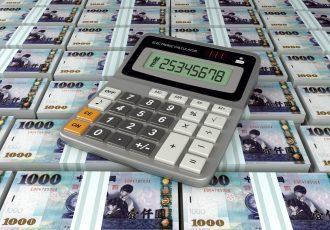 台湾ドルと計算機