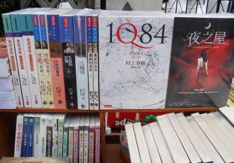 海外で売られる村上春樹の書籍