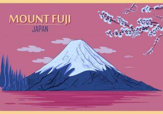 富士山の切手