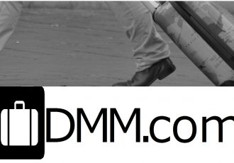 スーツケースレンタルのdmm.comの解説