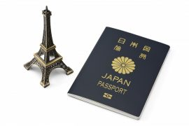 passport paris