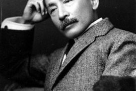 Soseki Museum in London