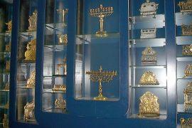 Jewish Museum Frankfurt