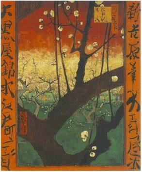 ゴッホの「ジャポネズリー:梅の開花(広重を模して)」