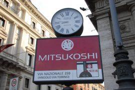 MITSUKOSHI ROMA