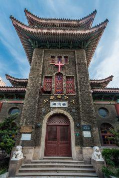 Duolun lu Cultural Street Shanghai