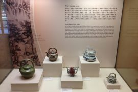 Flagstaff House Museum of Tea Ware