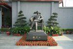 Former Residence of Sun Yat-sen