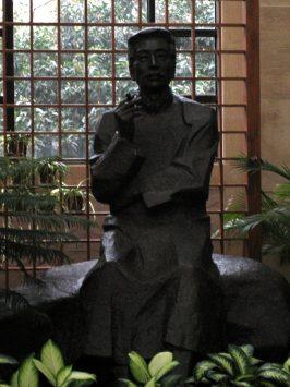 Shanghai Lu Xun Museum