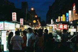 Taipei Ningxia night market
