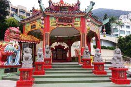 Zhen Hai Lou Park