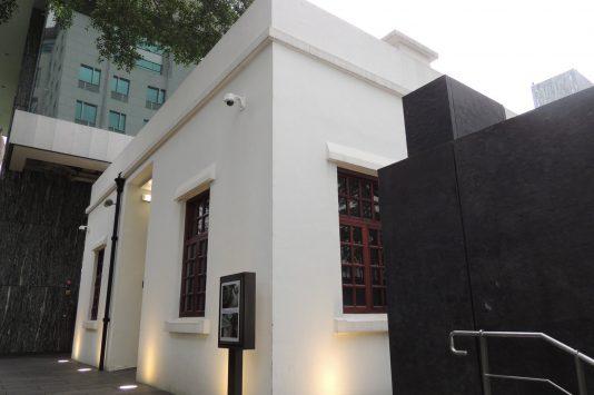 Asia Society HongKong Centre