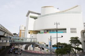 Bangkok Art and Culture Centre