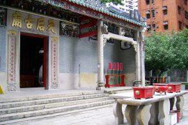 Causeway Bay Tin Hau Temple