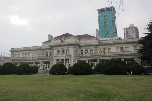 Children's Palace