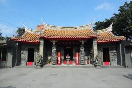 Fushan gong