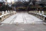 Jangchungdan Park