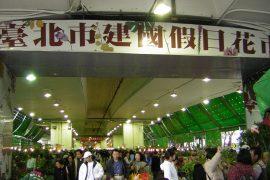 Jian-Guo Flower Market