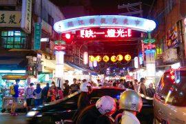 Linjiang Street Night Market