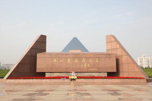 Longhua Martyr Memorial Hall