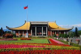 National Dr.Sun-Yat-sen Memorial Hall