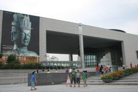 National Museum of Korea
