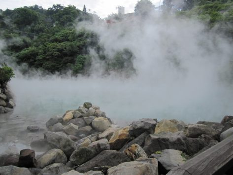 New Bei Tou Hot Spring