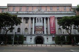 ROC Academia Historica