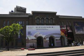 Seoul Museum of Art