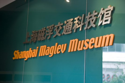 Shanghai Magrev Museum