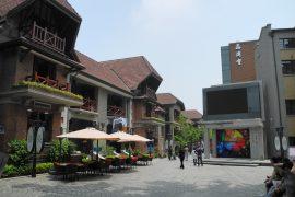 Sinan Gongguan