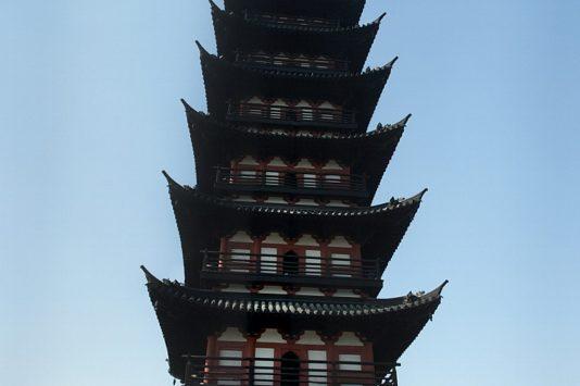 Square Pagoda Park Shanghai