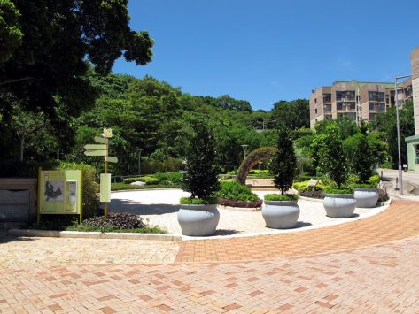 Stanley Ma Hang Park