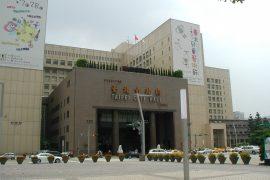 Taipei Cityhall