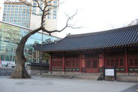 Ujeongchongguk