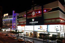 Vie Show Cinemas Taipei Hsin Yi