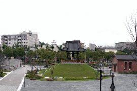 Wan hua 406 hao guangchang