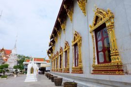 Wat Rakang