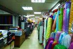 Yongle Textile Market