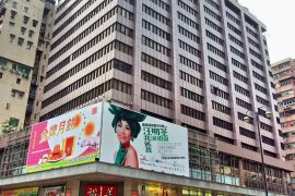 Yue Hwa Chinese Products Emporium