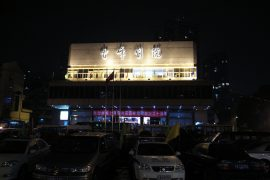 Yunfeng Theatre