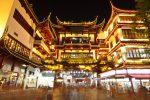 Yuyuan Tourist Mart