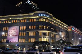 Shinsegae Department Store Main Store