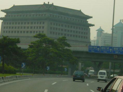 Beijingcheng Dongnanjiao Building