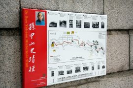 Casa Memorial do Dr. Sun Iat Sen em Macau