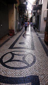 Rua dos Ervanarios