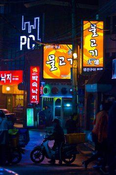 Seoul plan